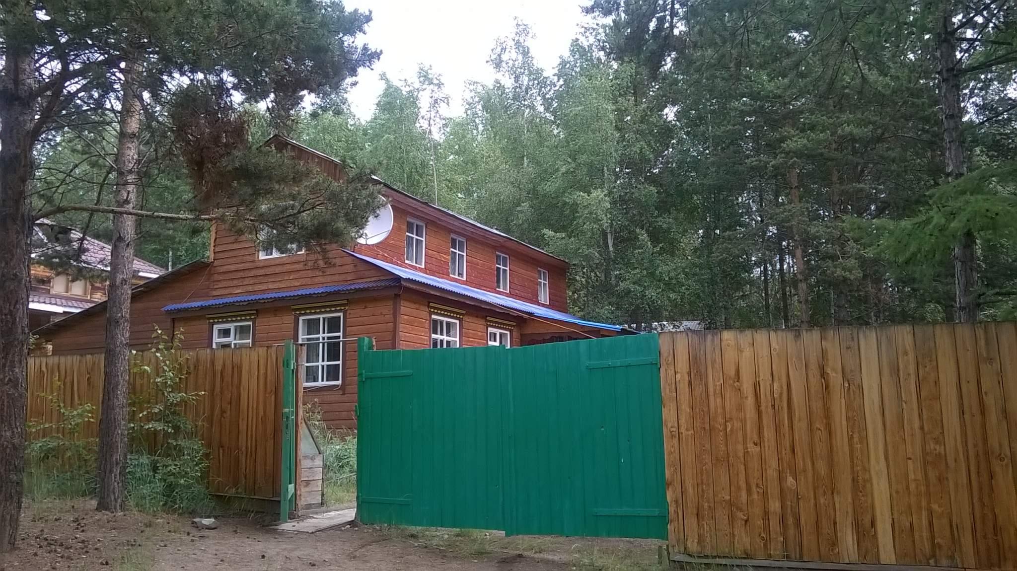 Бесплатные объявления.куплю дом по дмитр доска объявлений ремонт электр