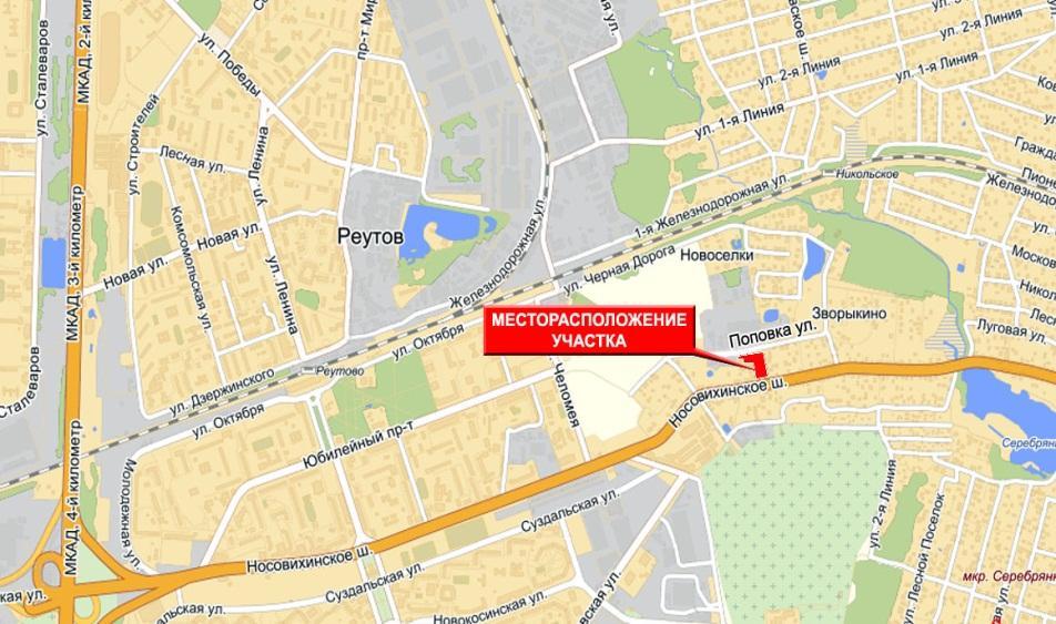 Участок на продажу по адресу Россия, Московская обл, Балашиха, Поповка улица