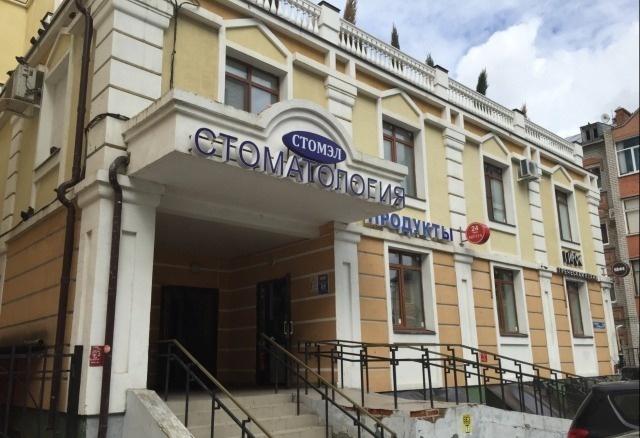 Продажа  готового бизнеса Гоголя улица, д.21