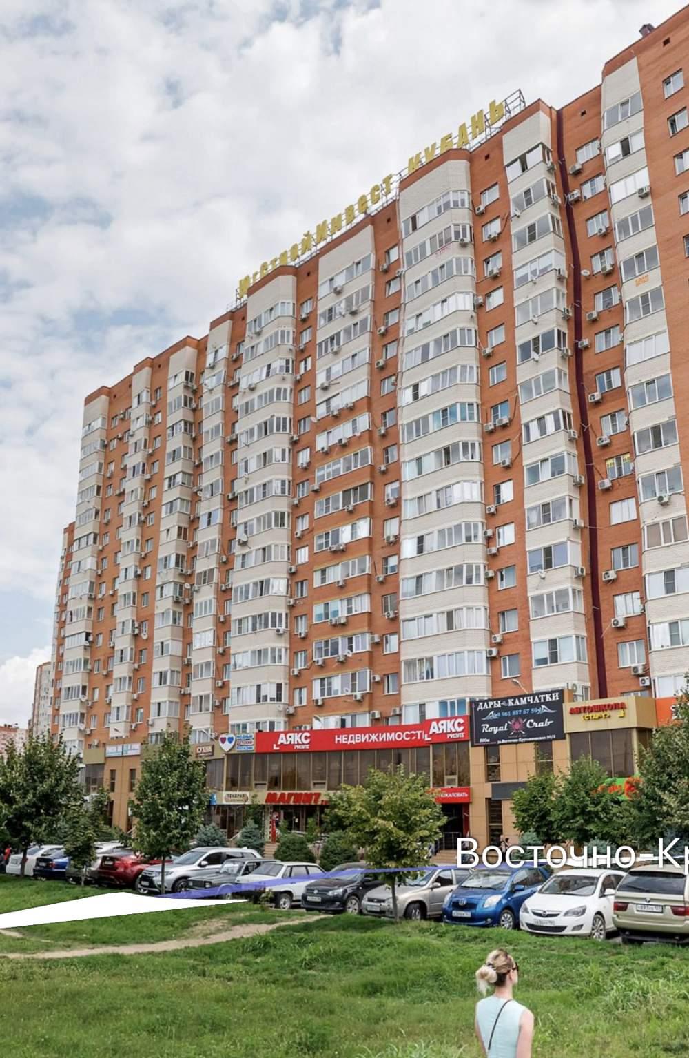Офисные Помещения в аренду по адресу Россия, Краснодарский край, Краснодар, Восточно-Кругликовская улица, 22