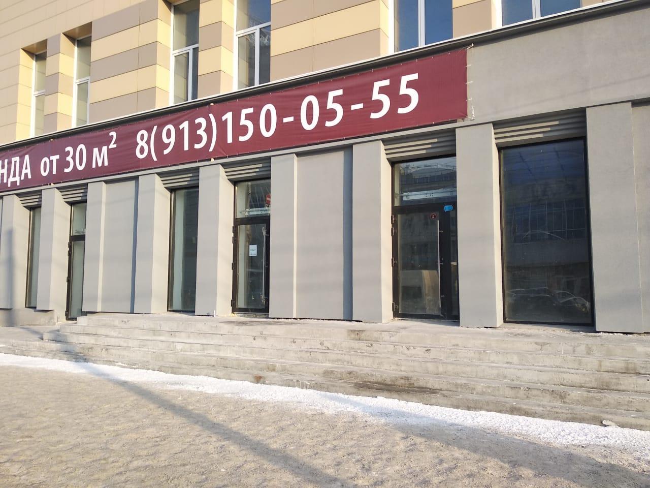 Торговые Помещения в аренду по адресу Россия, Омская обл, Омск, Карла Маркса проспект, 39