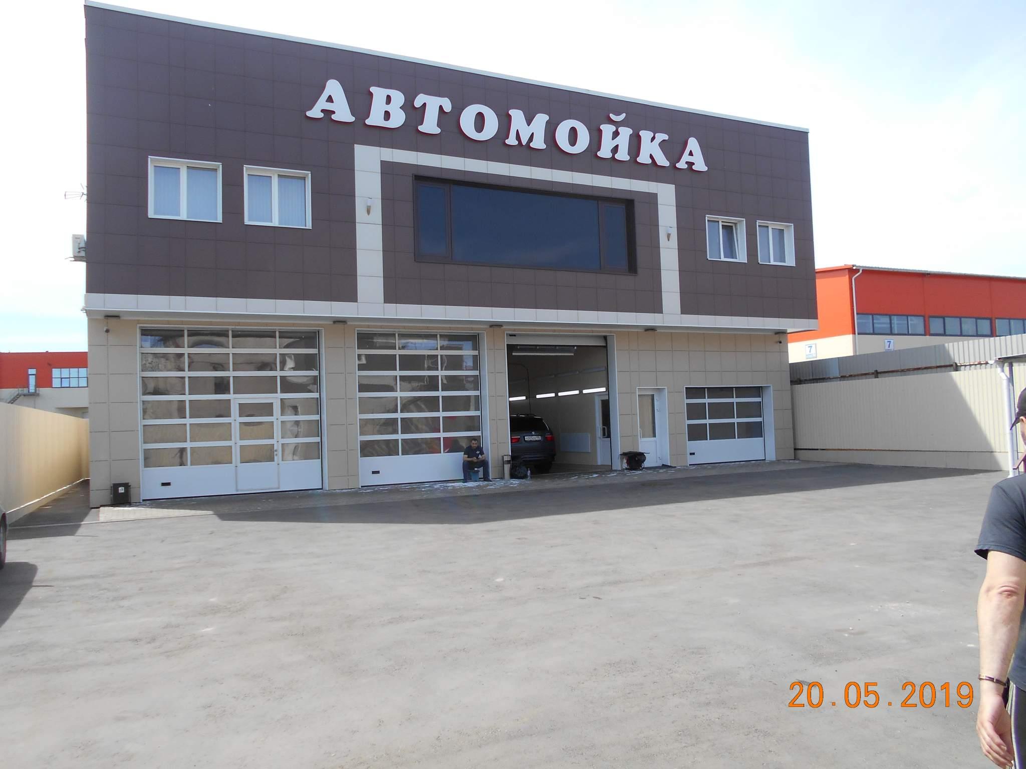Готовый Бизнес на продажу по адресу Россия, Московская обл, деревня Беляниново, Осташковское шоссе, 17