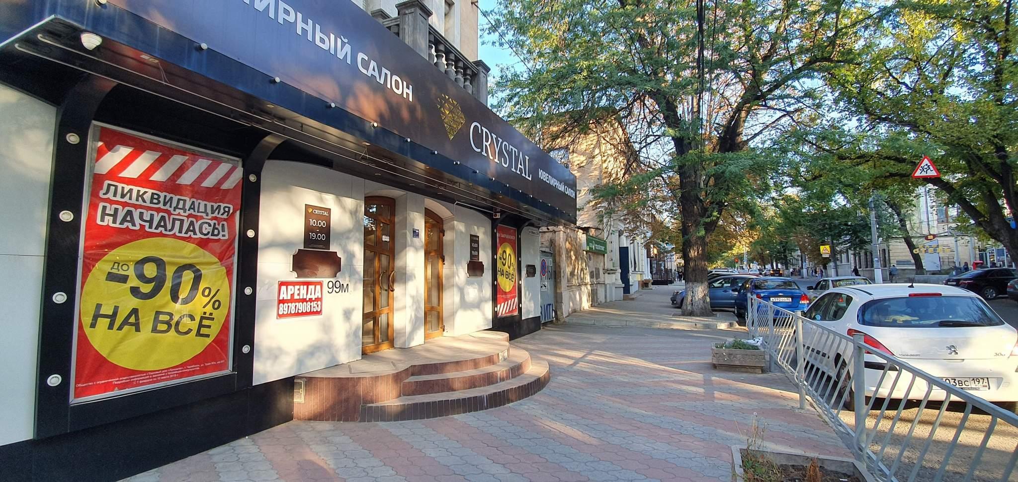 Торговые Помещения в аренду по адресу Россия, Крым, Симферополь, Карла Маркса улица, 33