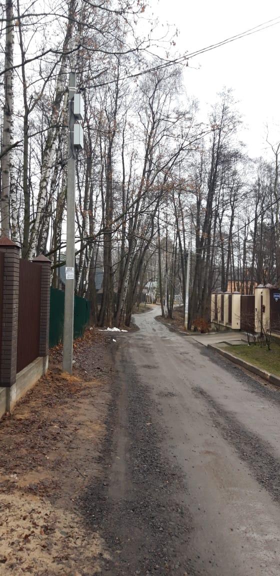 Коттедж на продажу по адресу Россия, Московская обл, Балашиха, Лесные поляны улица