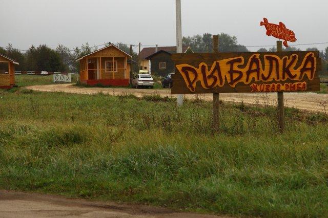 Участок на продажу по адресу Россия, Московская обл, Волоколамский р-н, деревня Львово, Новорижские озера территория