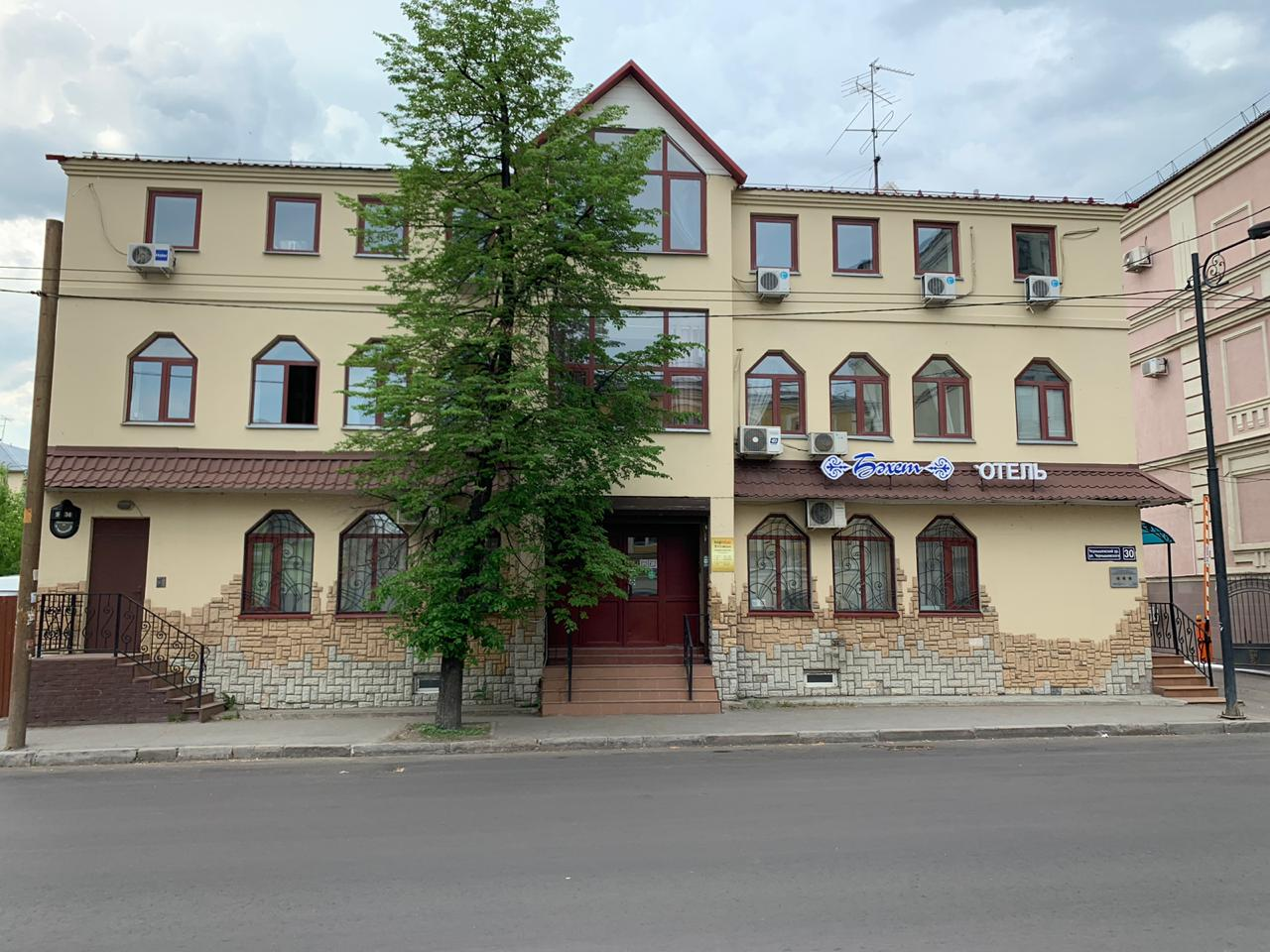 Продажа  помещения свободного назначения Чернышевского улица, д.30