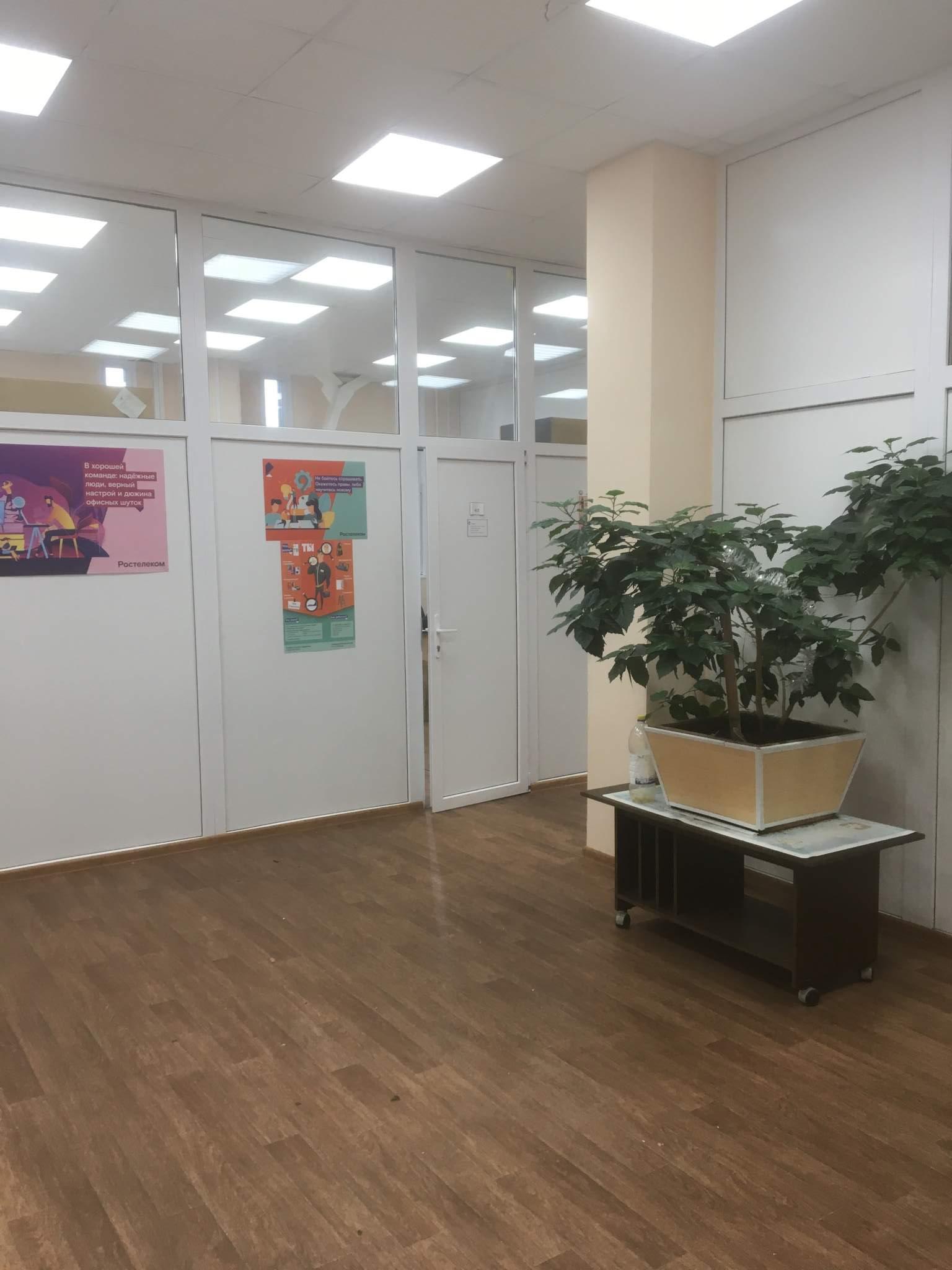 Помещения Свободного Назначения на продажу по адресу Россия, Тверская обл, Тверь, Склизкова улица, 36