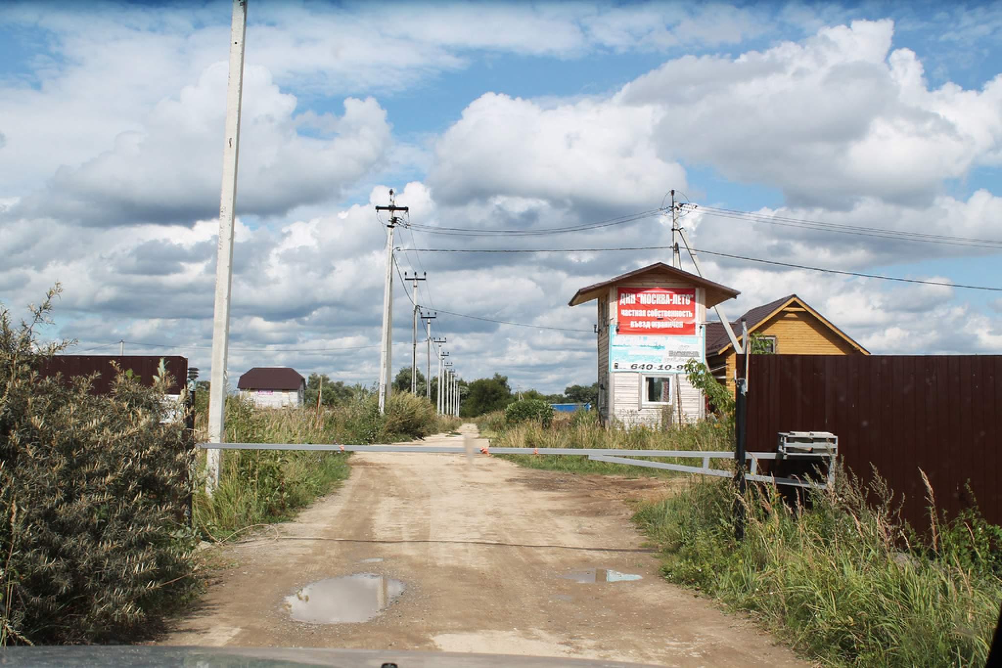 Продажа участка, Московская