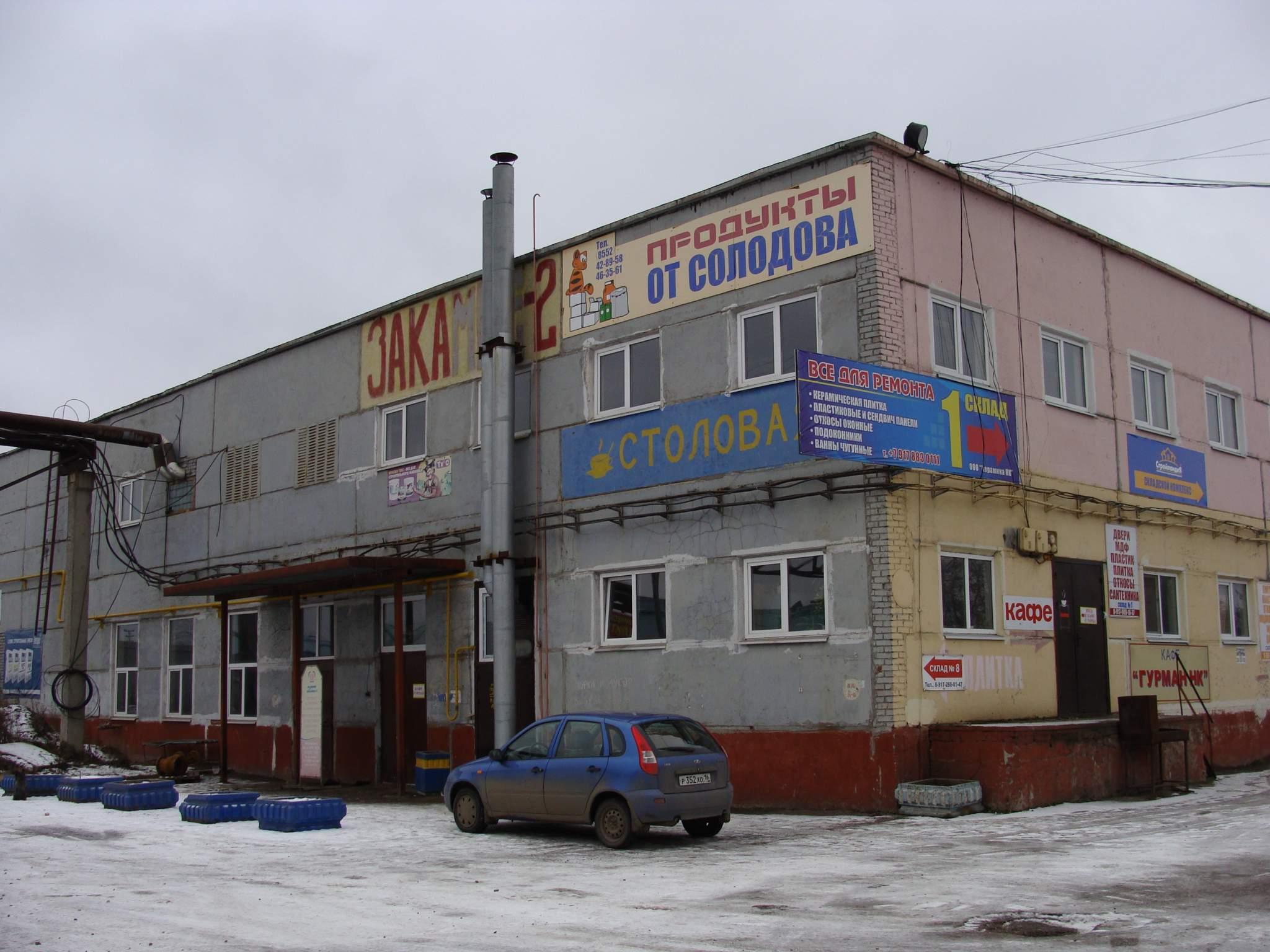 Аренда  склада Первопроходцев улица, д.13