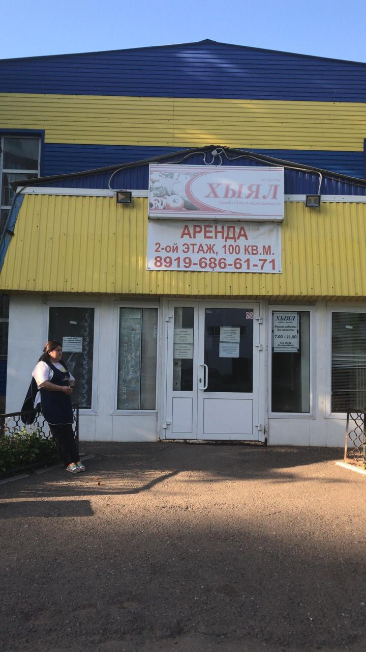 Продажа  Торговые помещения Вахитова проспект, д.2Б