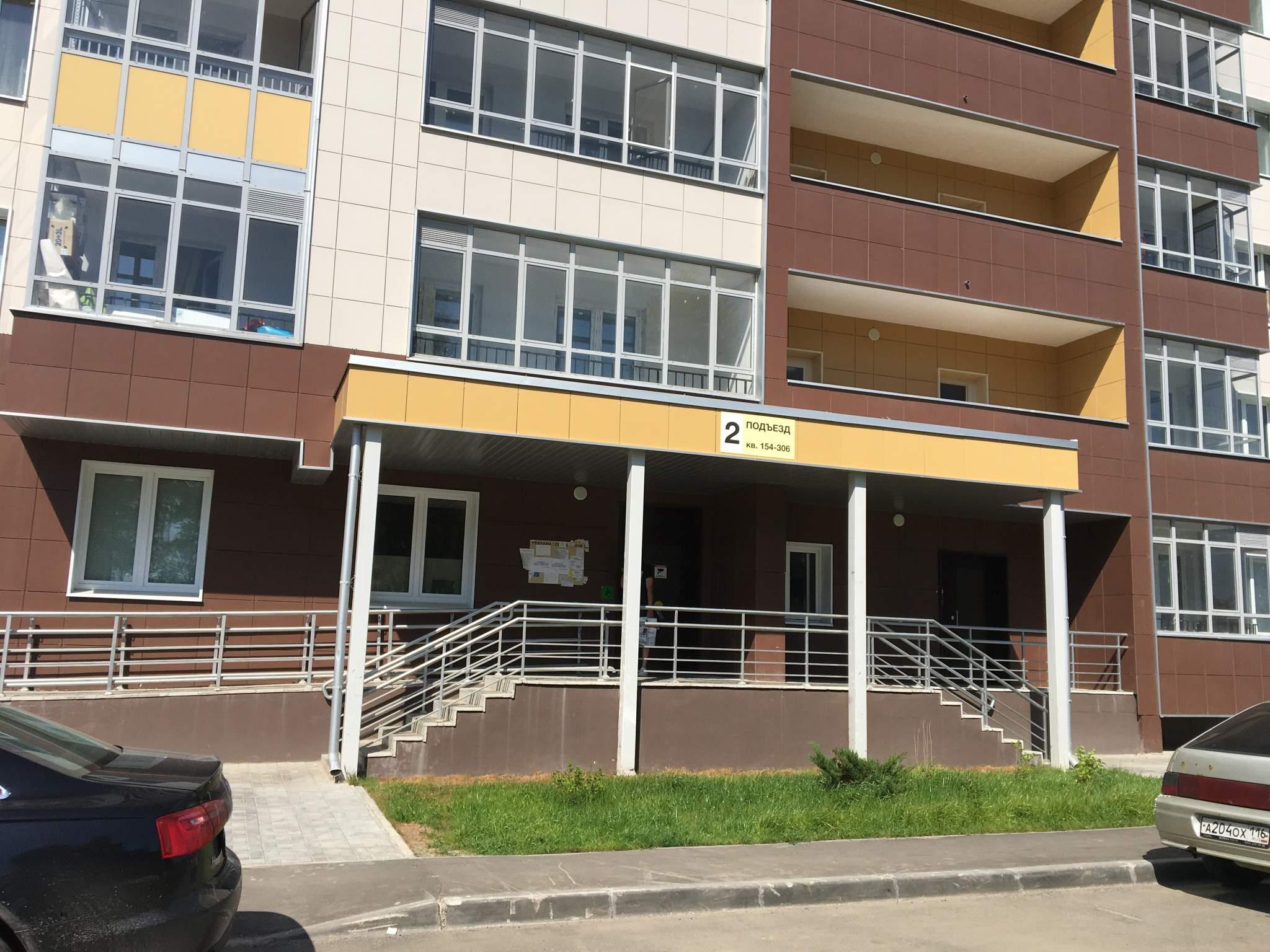 Квартира на продажу по адресу Россия, Татарстан респ, Казань, Счастливая улица, 6