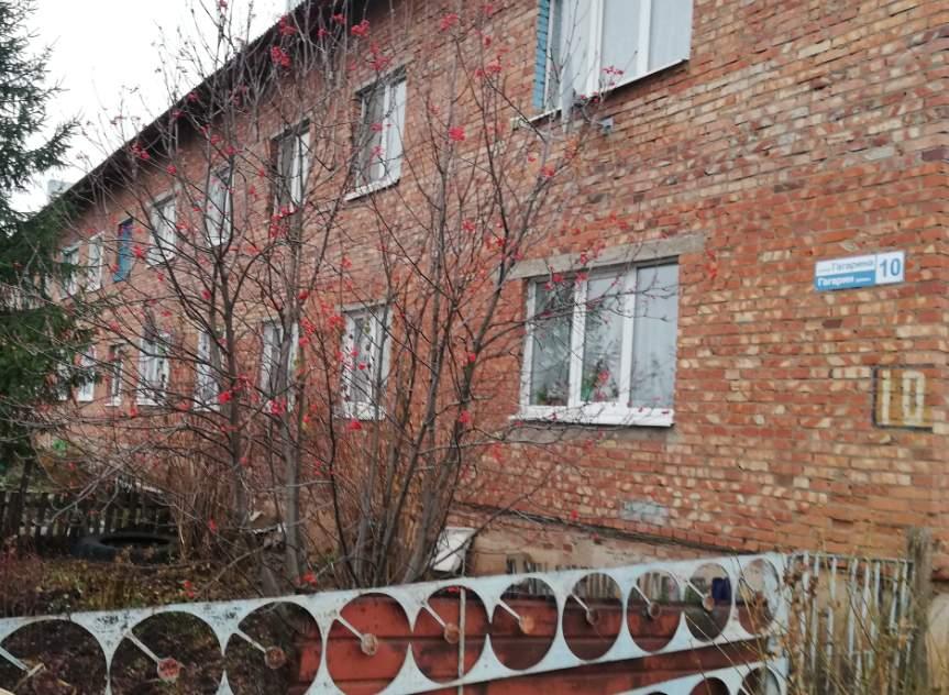 Продажа 2-к квартиры Гагарина улица, д.10