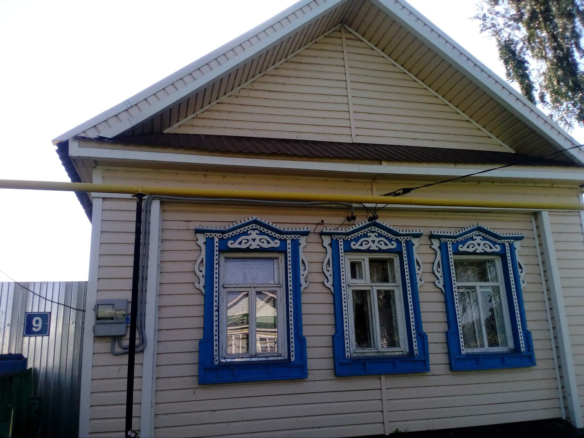 Продажа  дома Набережная улица, д.9