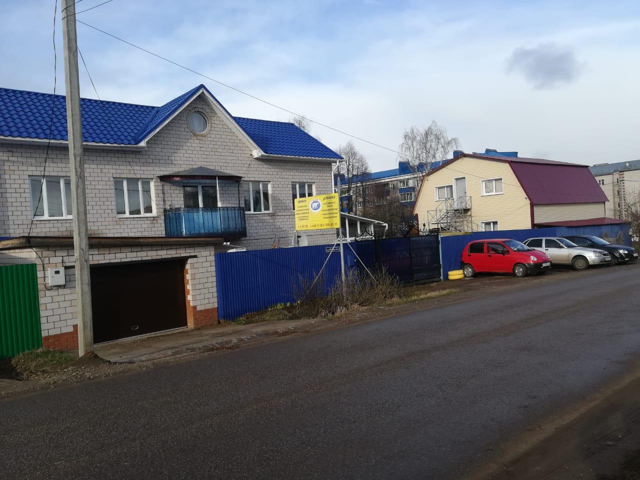 Продажа  дома Чапаева улица, д.26А