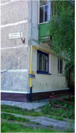 Республика Коми, Вуктыл, 60 лет Октября улица, д.5