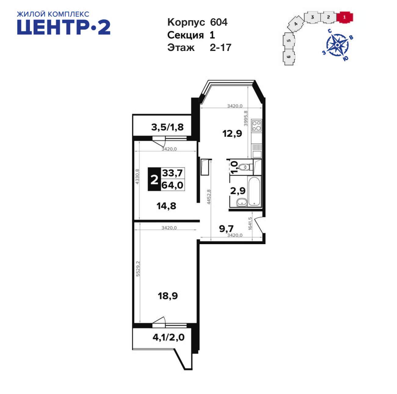 Корнилаева улица, д.1
