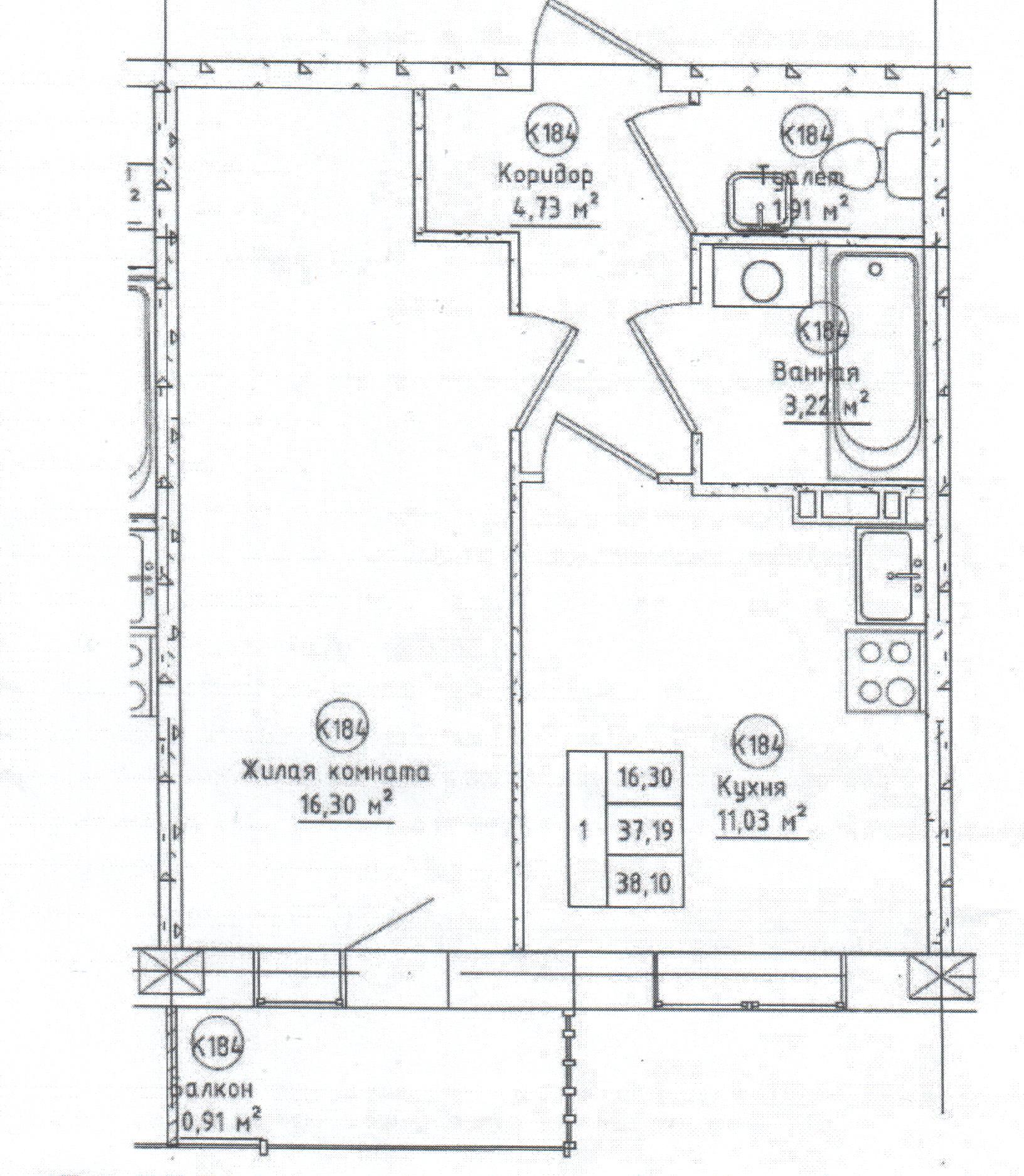 Лабораторный проспект, д.23