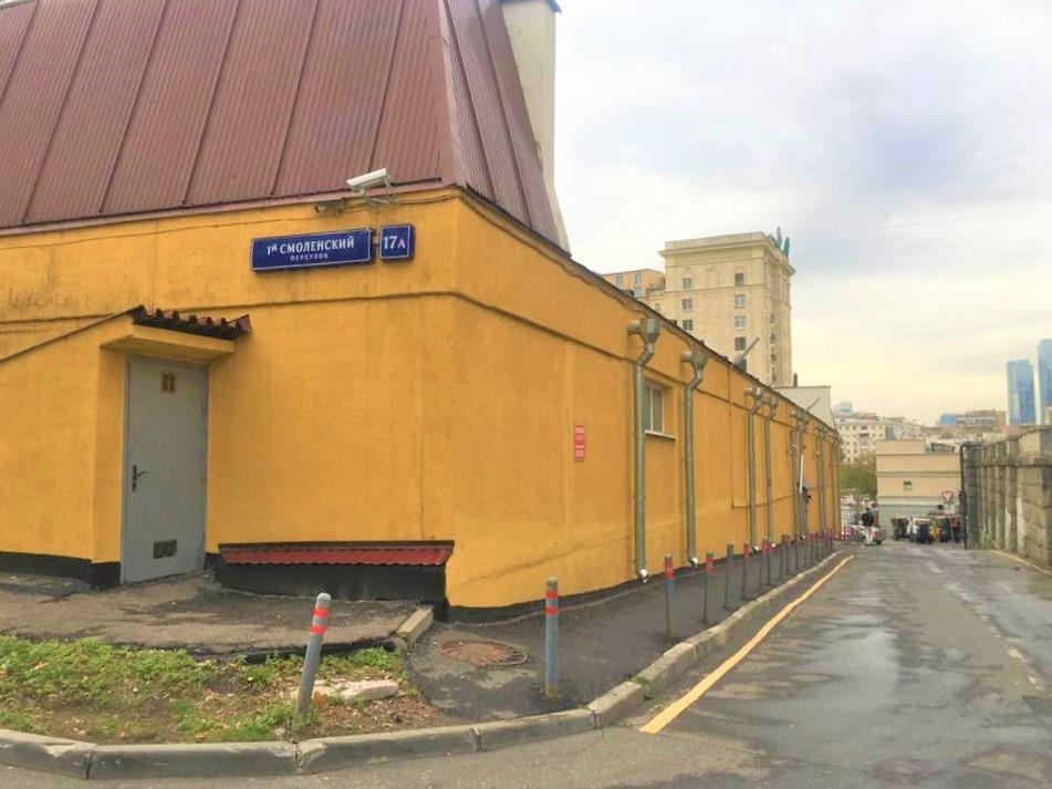 Продажа коммерческой недвижимости, 16м <sup>2</sup>, Москва, Смоленский 1-й переулок,  д.17А