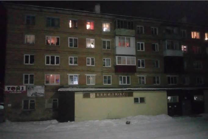 Республика Коми, Сосногорск, Оплеснина улица, д.17