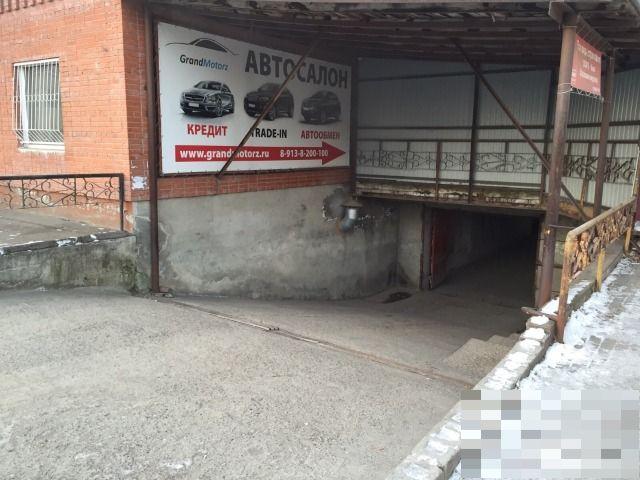 Продаю: бокс-гараж, площадью 23.2 кв.м