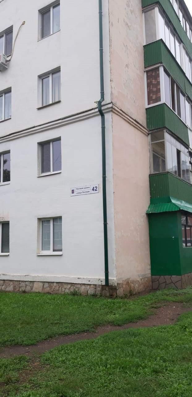 Республика Башкортостан, Кумертау, Логовая улица, д.42