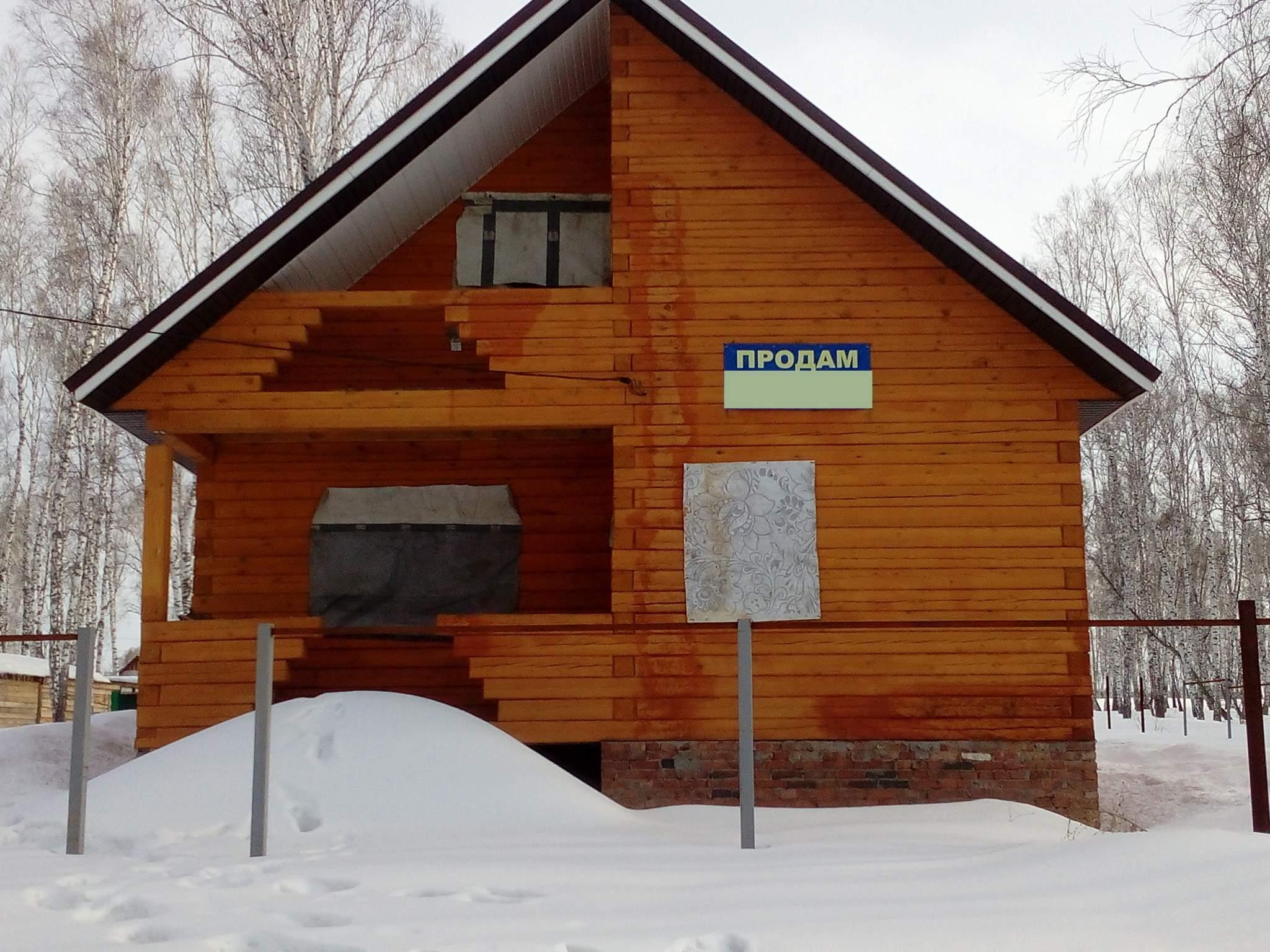 село Вагайцево, Свердлова, 169, дом/коттедж