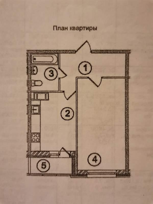 Смоленская улица, д.13