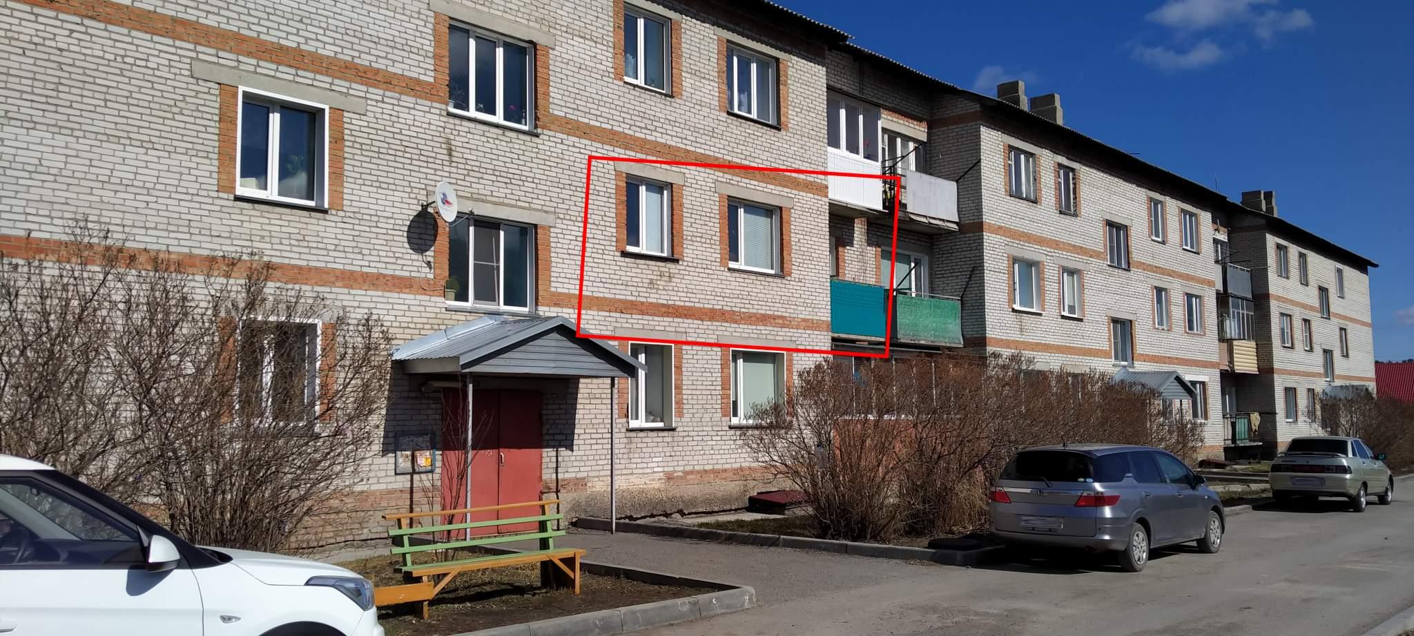 п. Ордынское, 53, 3-к квартира