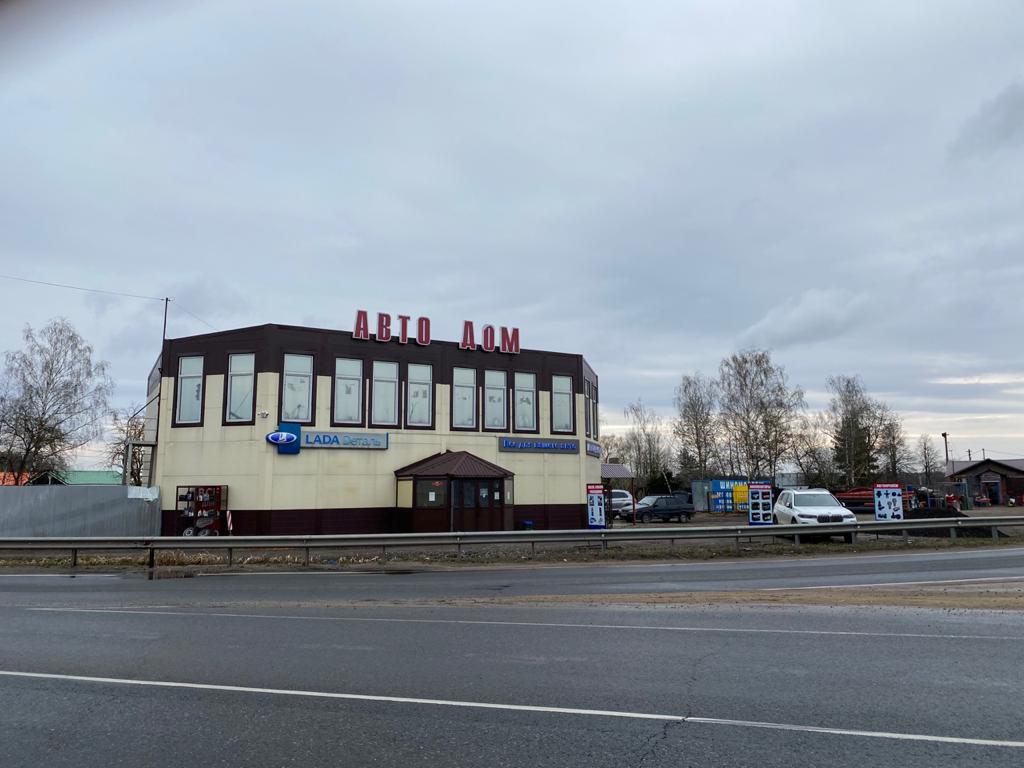 Московская область, Серпуховский район, Серпухов, д.19В