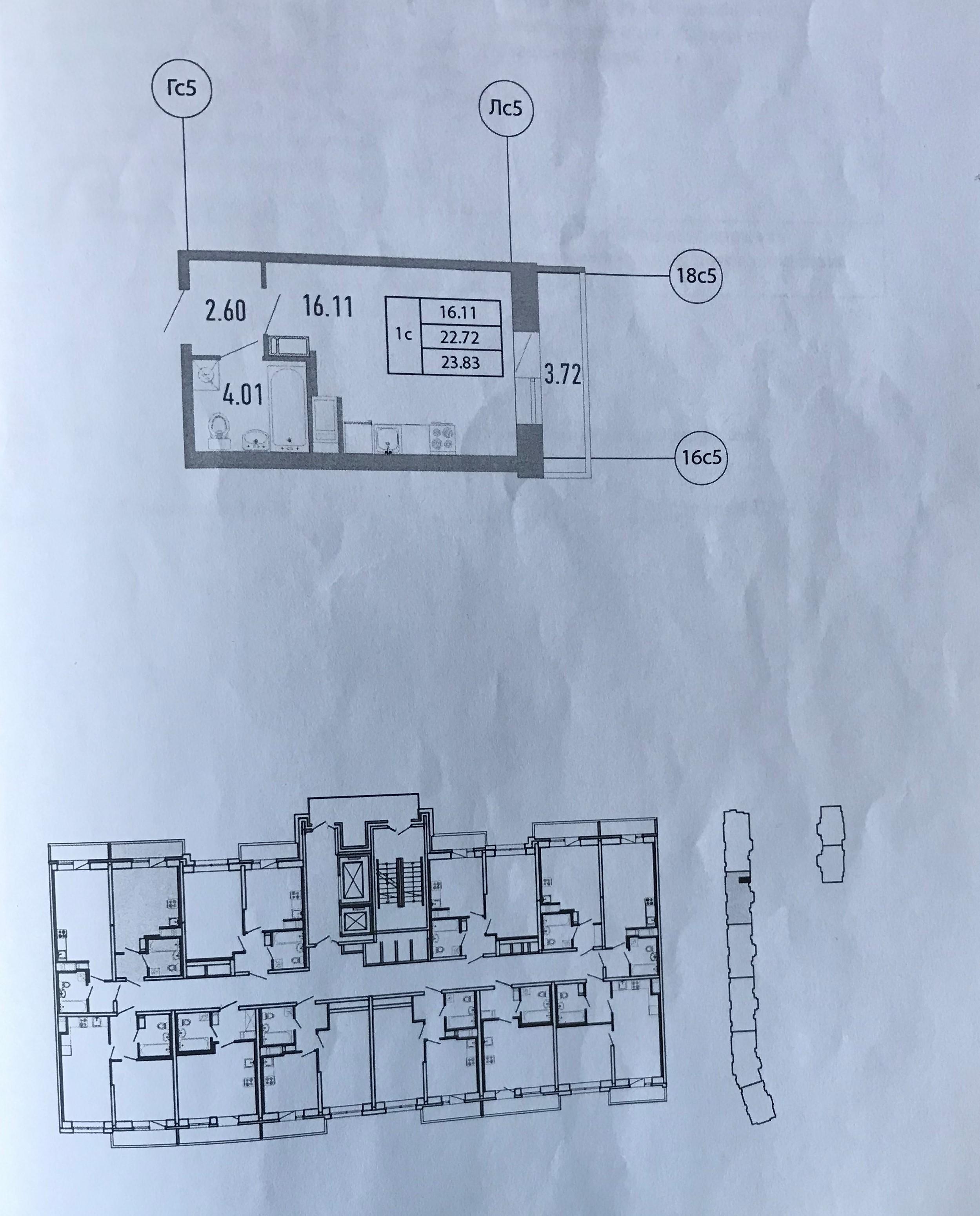 Полевая Сабировская, д.45к1