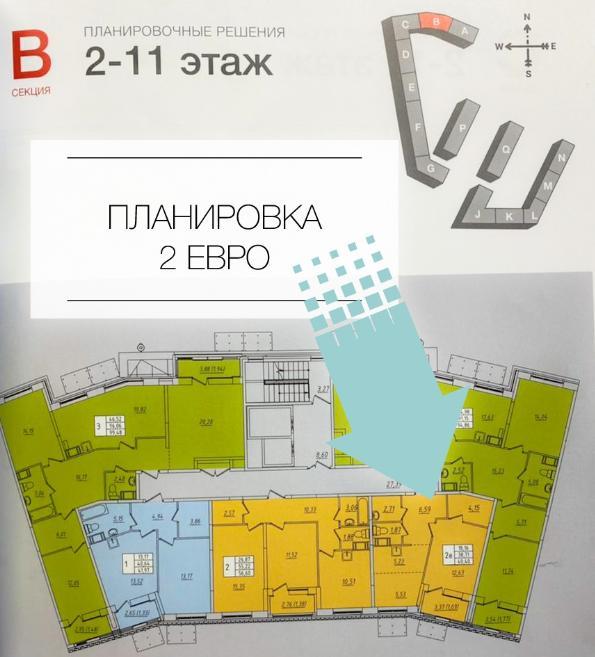 Лиговский, д.271