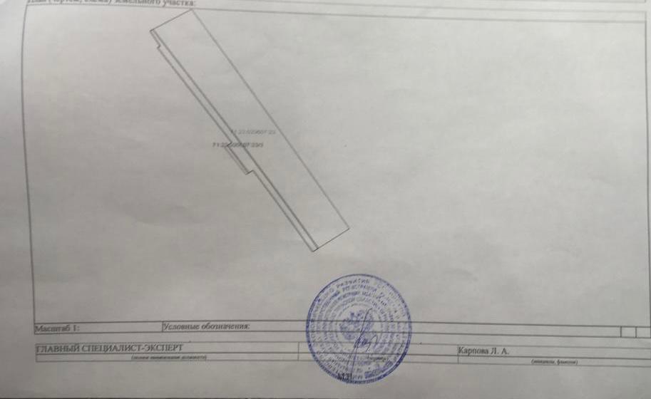 Продам: участок общей площадью