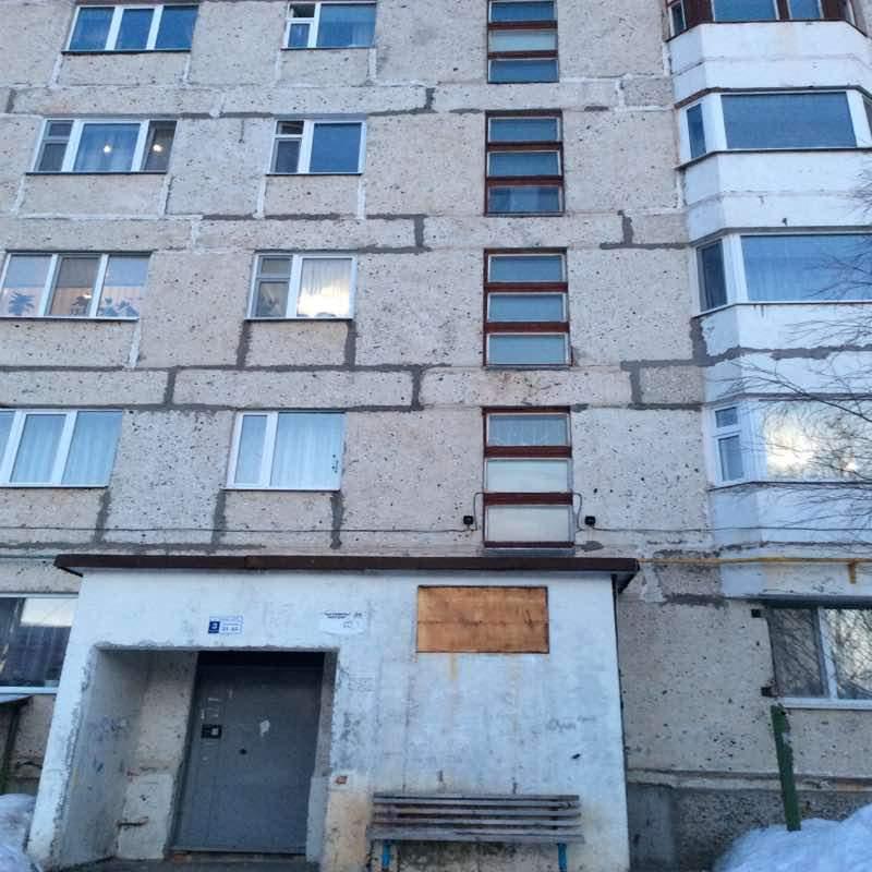 Ямало-Ненецкий автономный округ, Надым, Зверева улица, д.57А