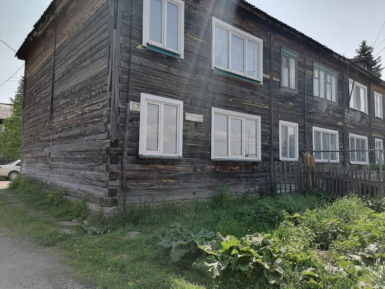 Красноярский край, Енисейск, Ванеева улица, д.57