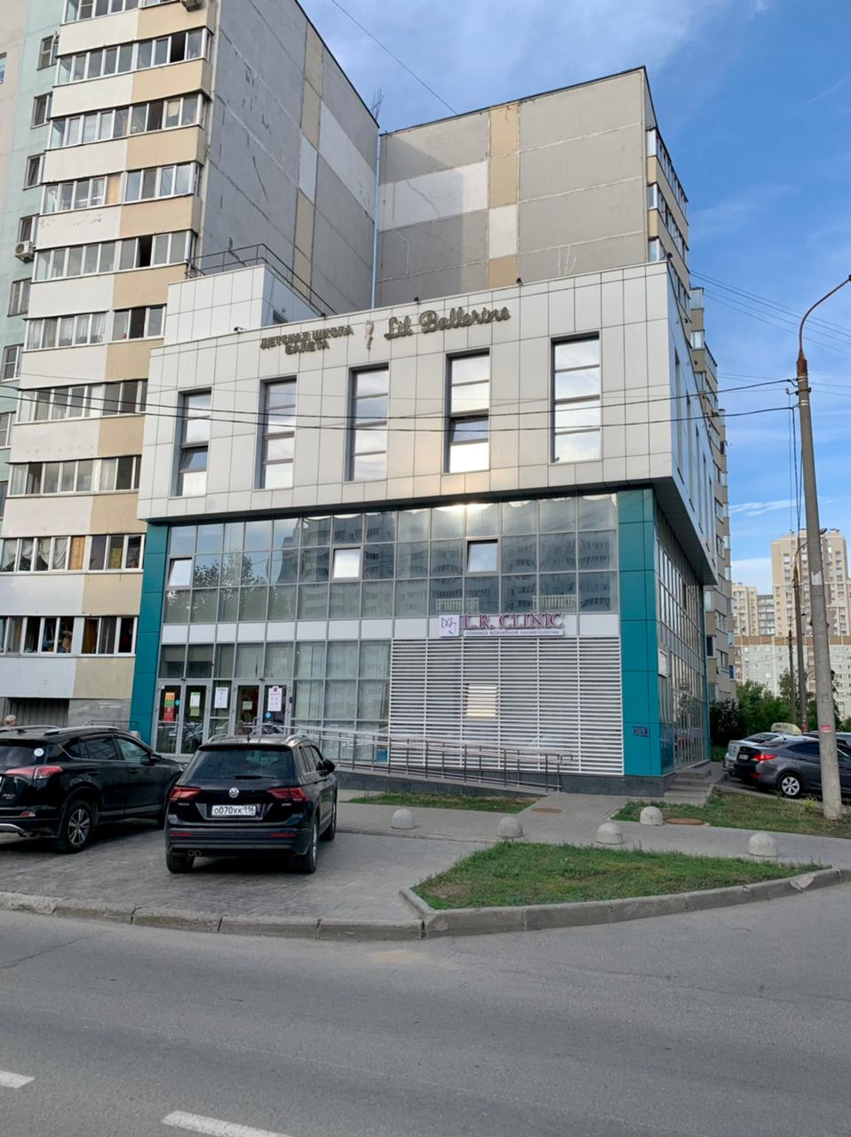 Аренда  помещения свободного назначения Чистопольская, д.49А