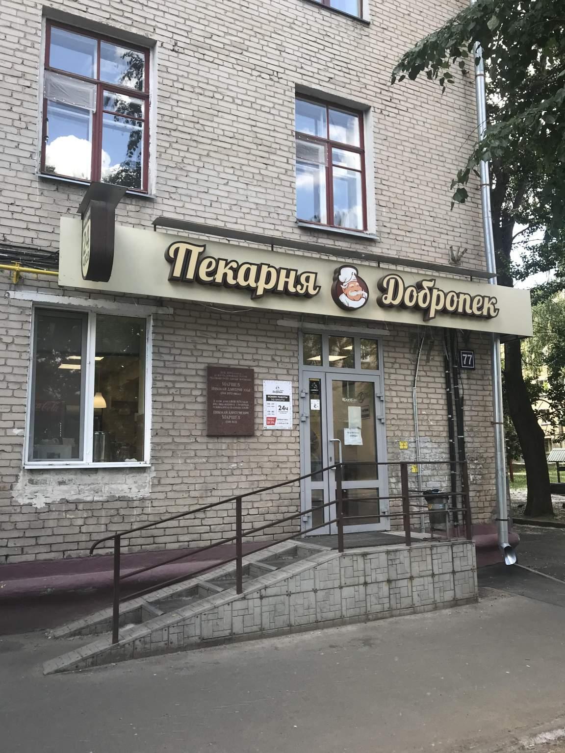 Аренда  Торговые помещения Гагарина, д.77