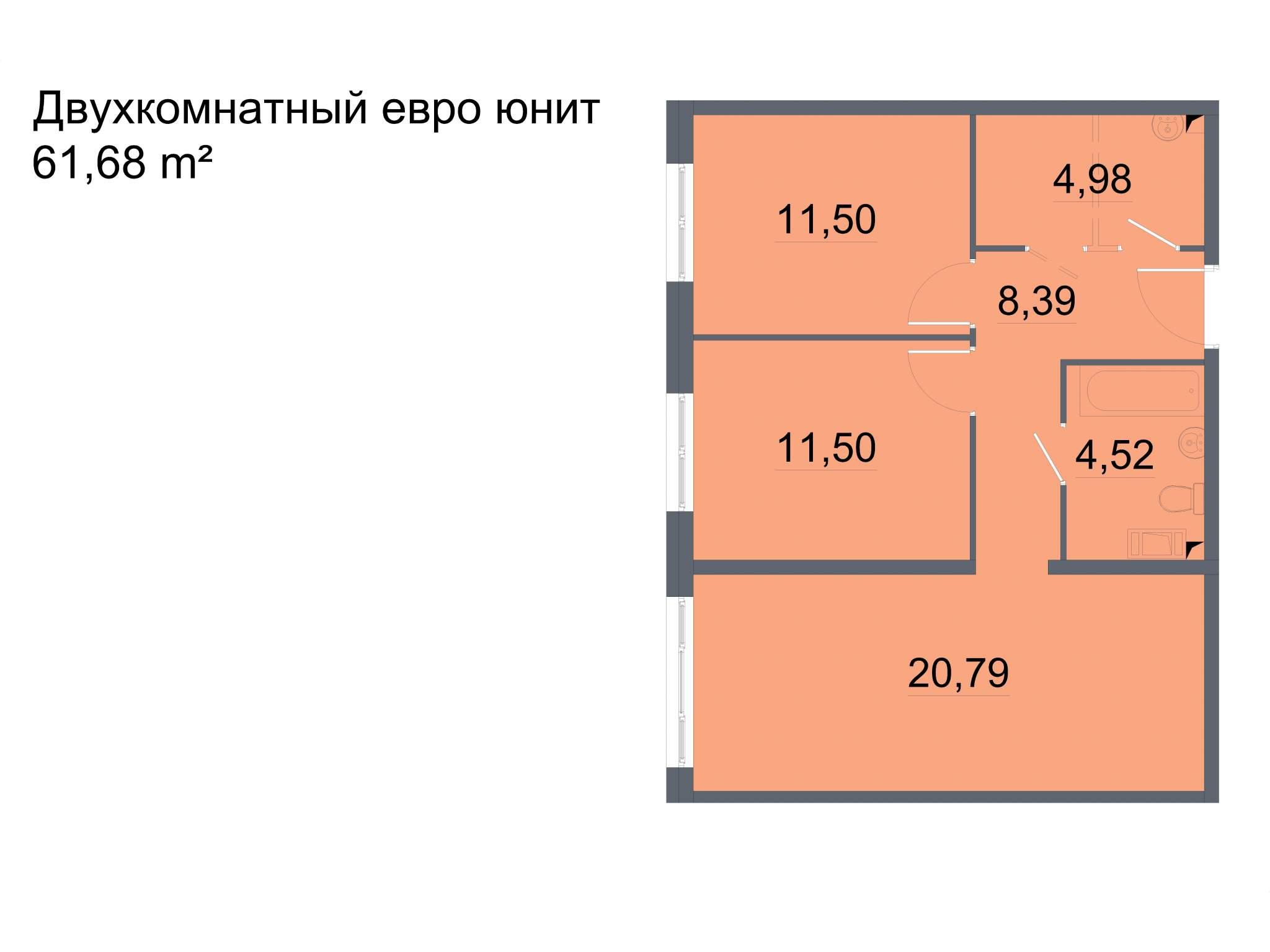 Продажа 2-комнатной новостройки, Санкт-Петербург, Большевиков проспект,  д.32к4
