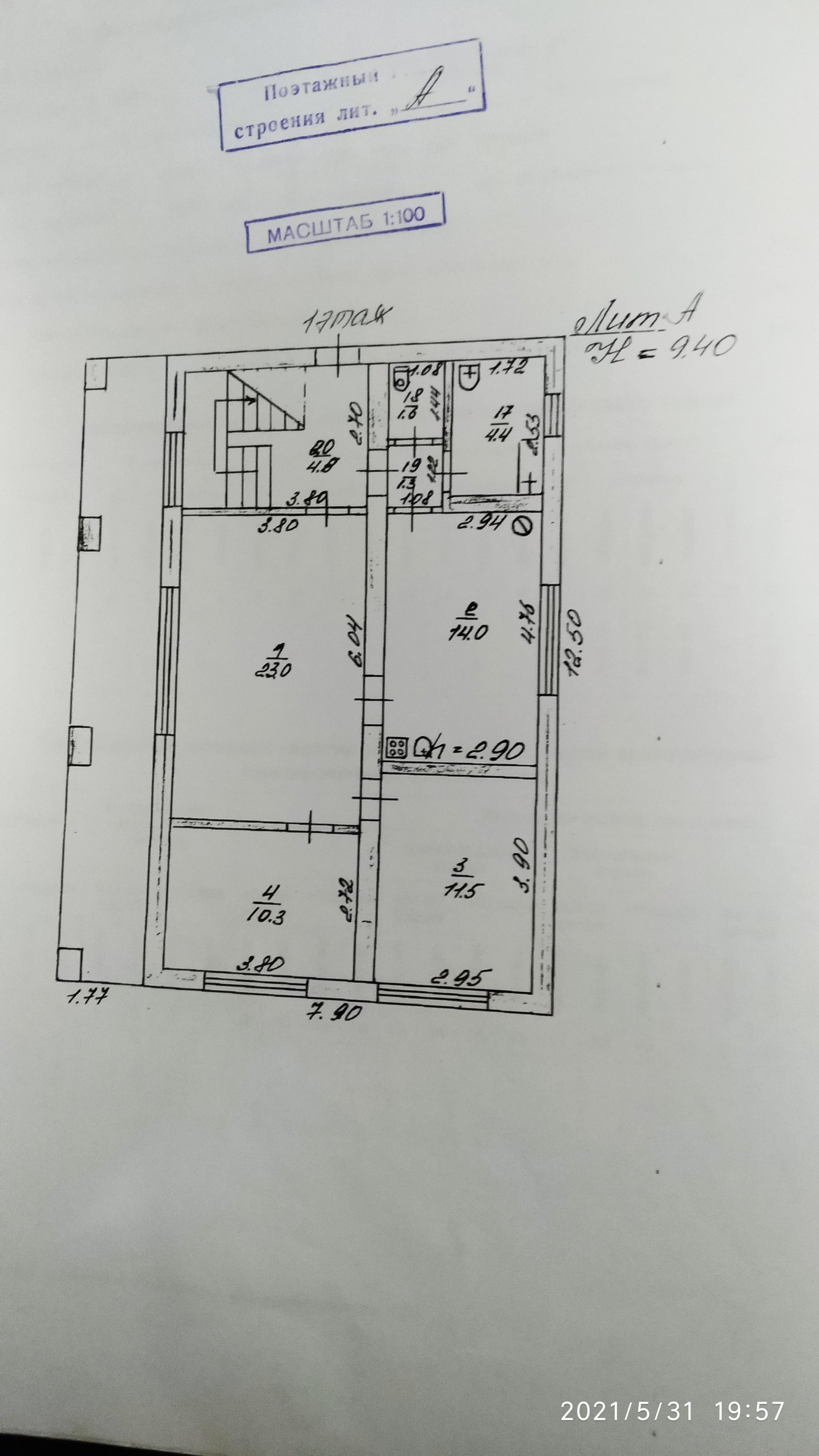Продажа дома, 240м <sup>2</sup>, 6 сот., Динская, Железнодорожная,  д.124Б