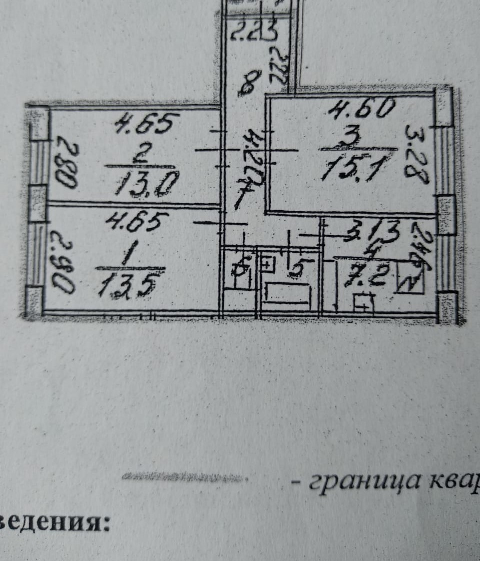 Ленинский, д.92к3