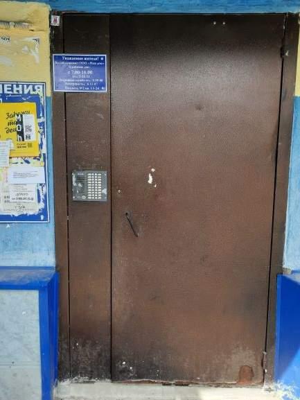 Продажа 2-к квартиры Ленина проспект, д.23