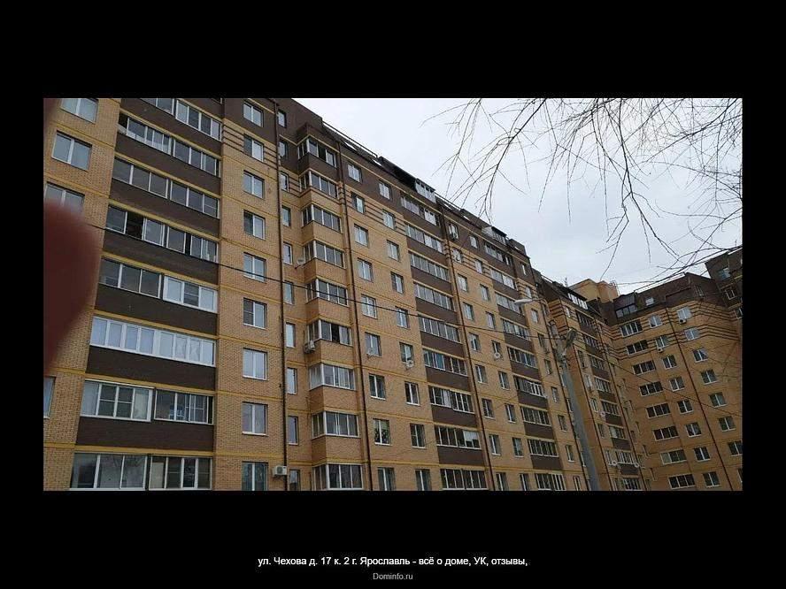 Ярославская область, Ярославль, Чехова улица, д.17к2