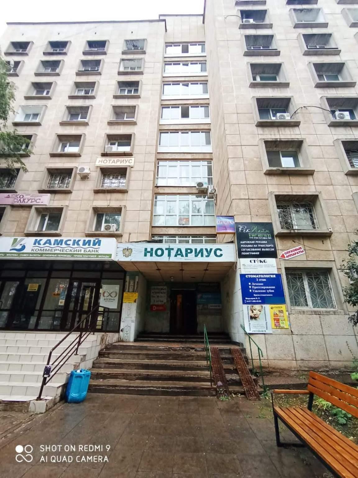 Продажа  комнаты им Вахитова проспект, д.15
