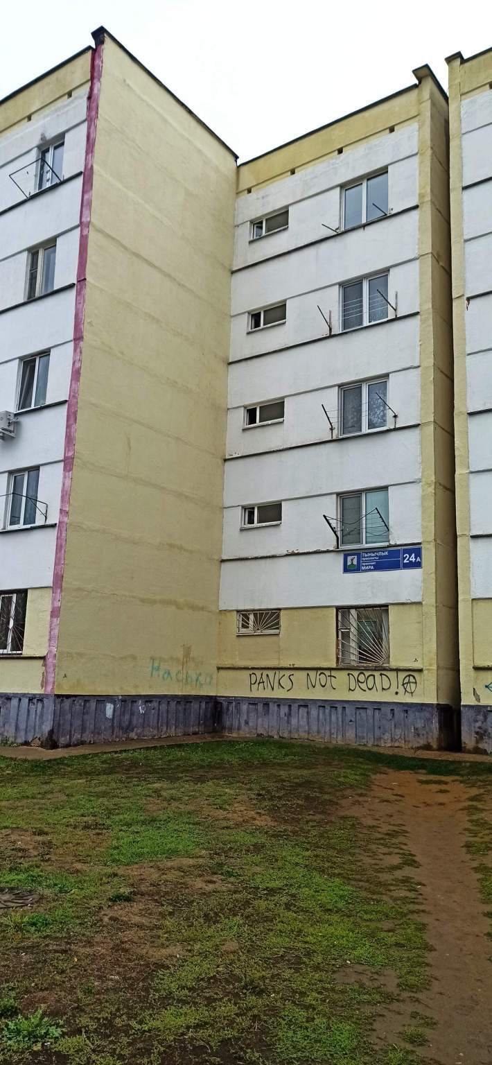 Продажа 1-к квартиры Мира проспект, д.24