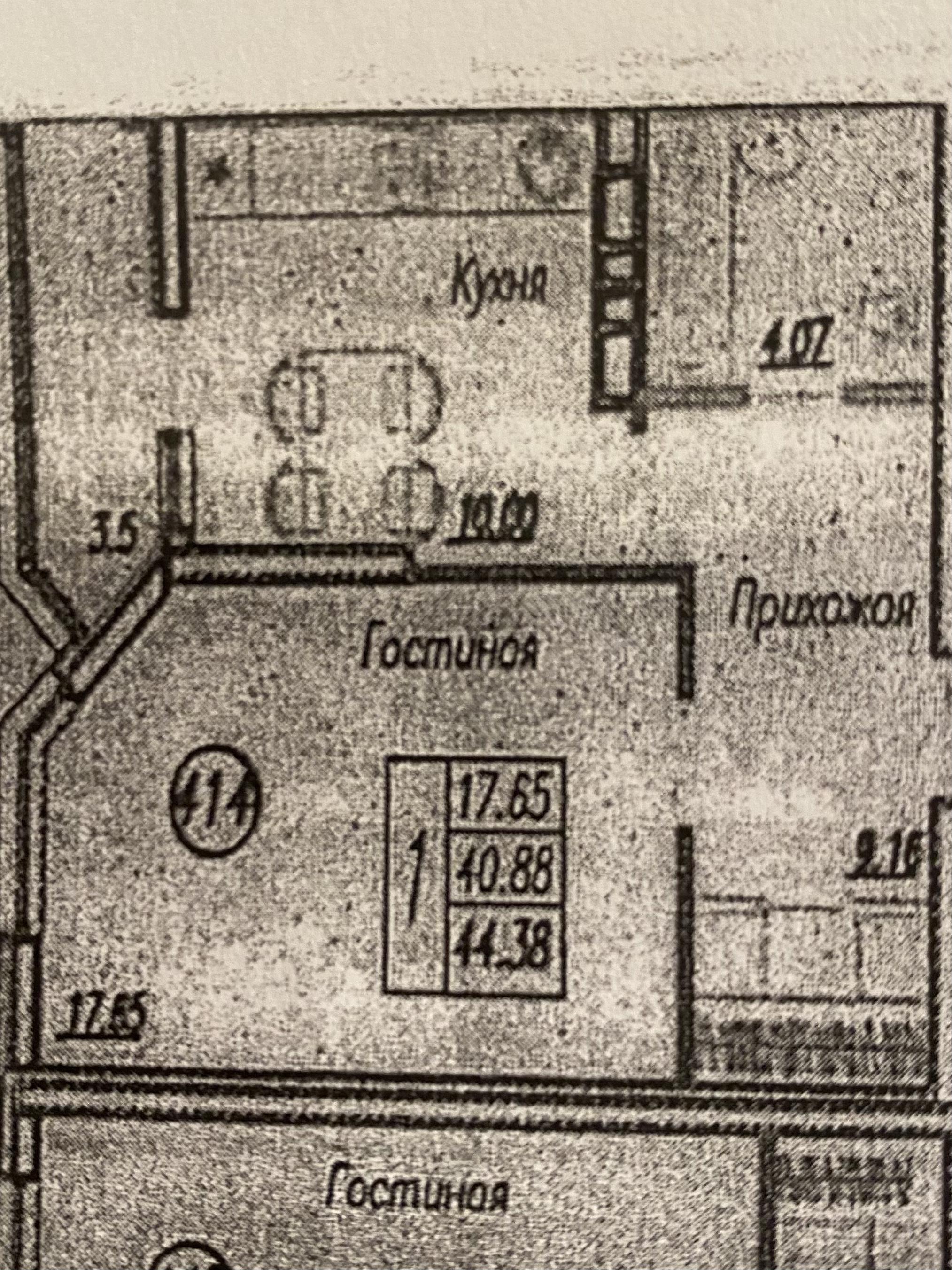 им. Мачуги В.Н., д.1