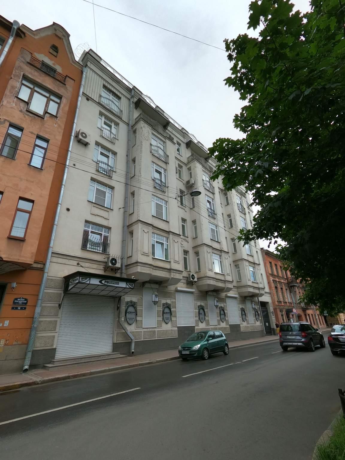 Малая Посадская улица, д.18к1