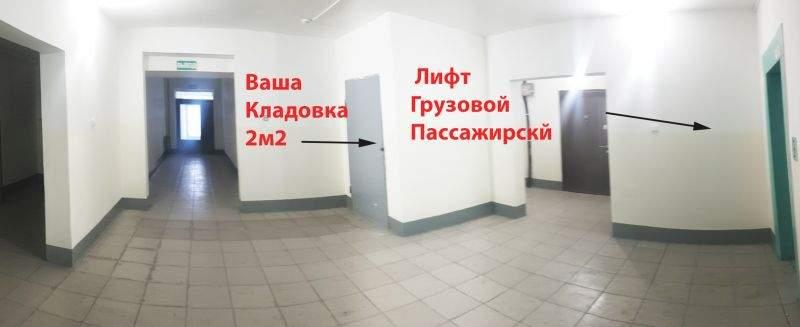 Продажа 2-комнатной квартиры, Тюмень, Прокопия Артамонова улица,  д.8к1