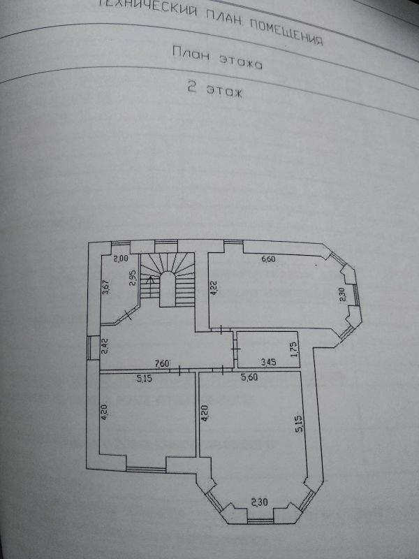 Продажа дома, 200м <sup>2</sup>, 15 сот., Патрушева