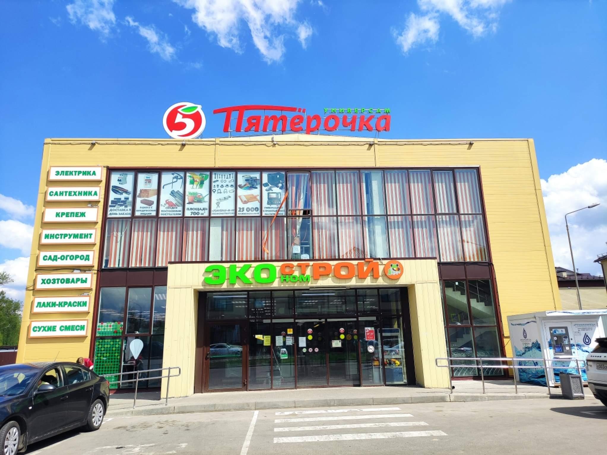 Продажа 1-комнатной квартиры, Лобаново, Новая,  д.15