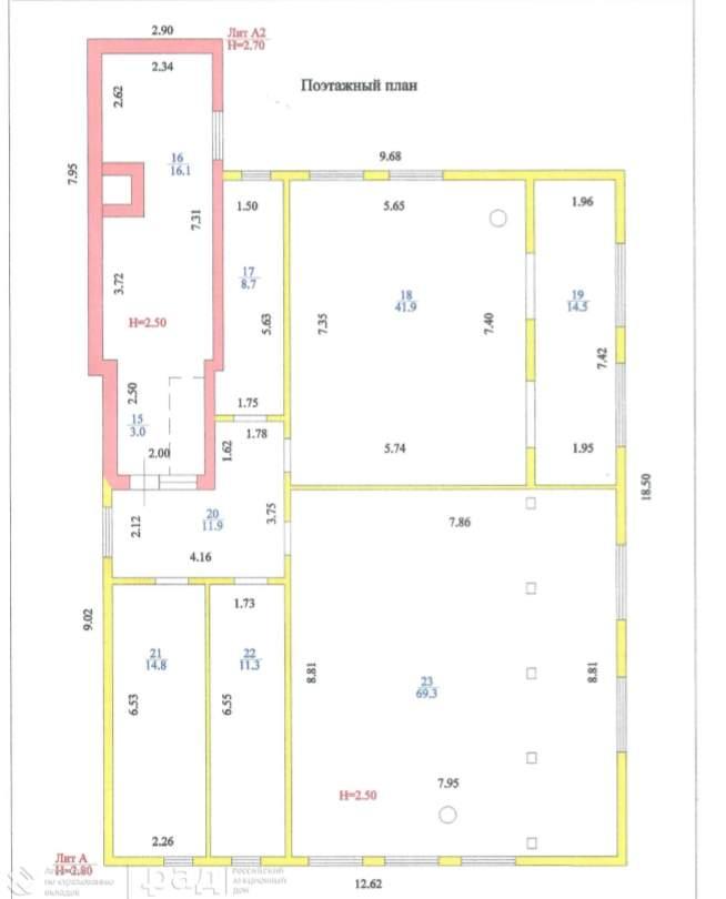 Продажа дома, 326м <sup>2</sup>, 8 сот., Ейск, Донской переулок,  д.152