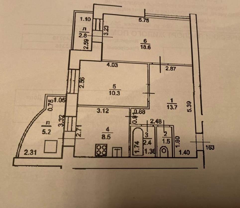 Продажа 2-комнатной квартиры, Уфа, Софьи Перовской улица,  д.44